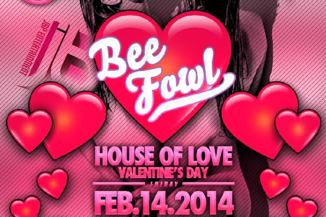 """Playhouse Hollywood Valentines Night Party"""