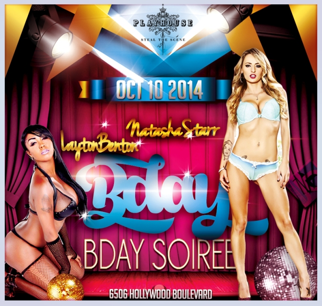 """Layton Benton and Natasha Starr Birthday Playhouse"""
