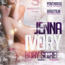 Supperclub Hollywood Friday June 12